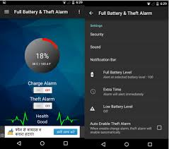 battery app for android top 3 android apps to alert you on a charge