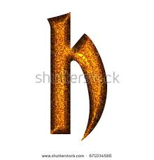 Small H by Golden Metallic Rough Chiseled Uppercase Capital Stock