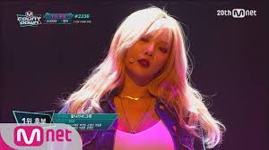 hyuna is as sexy as ever in recent photo shoot soompi hyuna 현아 roll deep sexy stage m countdown 150910 ep 442 youtube