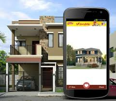 House Elevation House Elevation 2017 Android Apps On Google Play