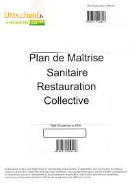 normes haccp cuisine collective plan de maîtrise sanitaire pms restauration collective