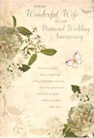 hallmark 60th anniversary card for husband two special