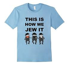 hanukkah clothing 24 best hanukkah images on baby toddler
