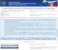 Introduction To Russia by How To Get A Russian Visa In A Cost Effective Way Complete