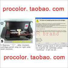 chip resetter epson xp 305 29 ciss with arc chip for epson xp 235 xp 332 xp 335 xp 432 xp 435
