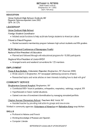 Sample Resume For Teens by How To Build Your Resume