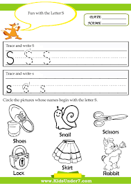 photos free printable tracing name worksheets best games resource