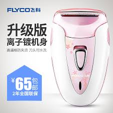 plucking pubic hair usd 20 76 flyco epilator for ladies private parts pubic hair