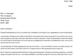 45 cover letter for a volunteer position sample email cover