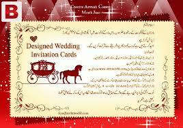 shadi cards cards printing service karachi