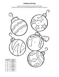 holiday coloring cell organelles functions sandy u0027s science