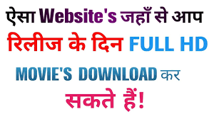 website u0027s for free movies download at release datefull hd movies