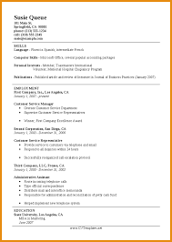 Resume Template Skills 5 Paragraph Essay Quote Uw Cs Personal Statement Creative Writing