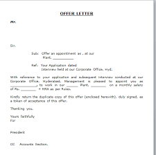 trainee appointment letter template