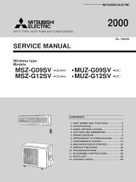 lcn 9542 wiring diagram lcn senior swing control box manual