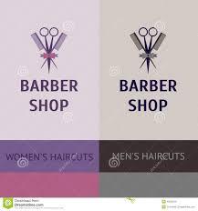 Hairdresser Business Card Templates Vector Heraldic Logo For A Hairdressing Salon Stock Vector Image