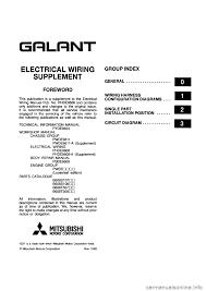 mitsubishi galant 1999 8 g electrical wiring diagram workshop manual