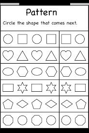 kindergarten phonics worksheets u2013 wallpapercraft