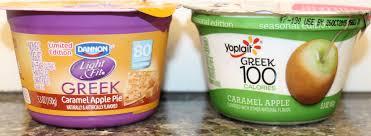 yoplait light yogurt ingredients dannon light fit caramel apple pie yoplait greek 100 caramel