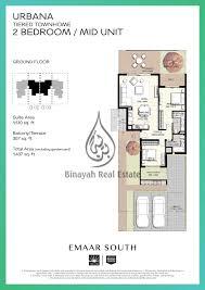 emaar south 2 bedroom townhouse ground floor plan