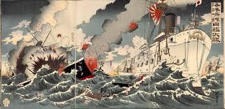 japanese style maritime security and national identity