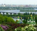 Kiev Travel | Tourist Information | Travel to Ukraine | JC-