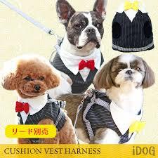 dog ribbon idog and icat rakuten global market harness pin stripe x ribbon
