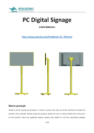user manual of protruly pc tv digital signage