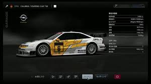 opel astra touring car gran turismo 5 no 14 opel calibra touring car