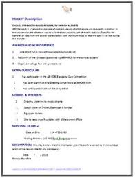 Ece Sample Resume by Computer Science Resume Sample 1 Career Pinterest Cv