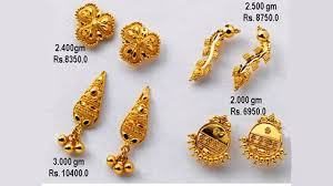 gold earrings design gold earrings designs with weight today fashion