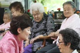 Comfort Women Japan Former South Korean U0027comfort Women U0027 To Get Financial Reparations