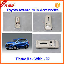 chrome tissue box cover 2 toyota accessories avanza 2016 car tissue box led for toyota