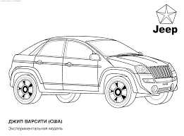 cars coloring pages 55 cars kids printables coloring pages