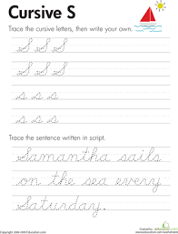practice cursive letters a z with our cursive handwriting