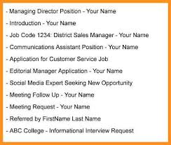 Resume Subject Line Stunning Resume Email Subject Gallery Simple Resume Office