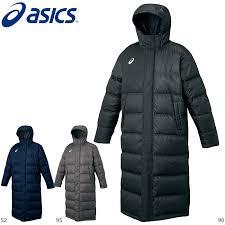 Mens Bench Jacket Volleyball Kan Rakuten Global Market 20 Off Coat Long Coat