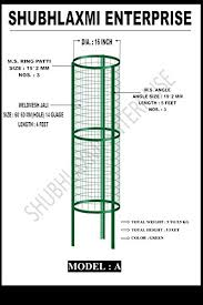 buy tree guard at low prices in india in