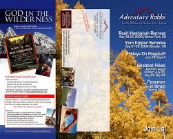adventure rabbi jewish high holiday rosh hashanah services in