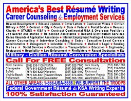 resume writers nyc professional resume service nyc unique financial resume writers