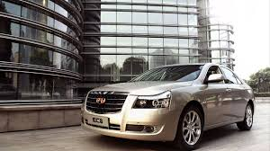 geely geely emgrand ec8 youtube