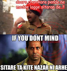 Ne Memes - 25 very funny binnu dhillon pictures and memes that will make you