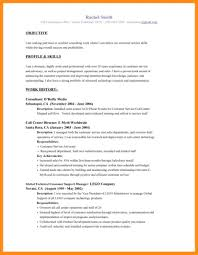 Resume Templates Retail Sample Resume Retail Customer Service Eliving Co