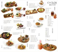 destockage cuisine 駲uip馥 cuisine des 馥s 80 100 images top 10 dining restaurants in