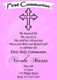 Holy Communion Invitation Cards Samples First Communion Party Invitations New Designs For 2017