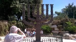 knesset menorah la knesset menorah picture of knesset parliament jerusalem