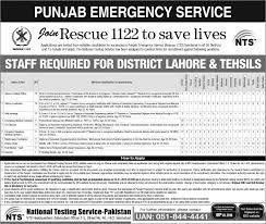 36 districts rescue 1122 jobs 2016 national testing service bise