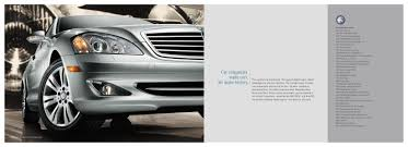 first mercedes benz 1886 2009 mercedes benz s class brochure live in the moment