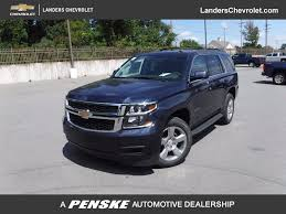 chevy suburban blue new chevrolet tahoe at landers chevrolet serving benton ar
