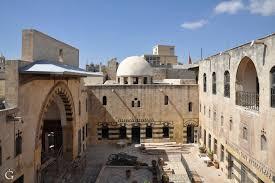 Beit Ghazaleh
